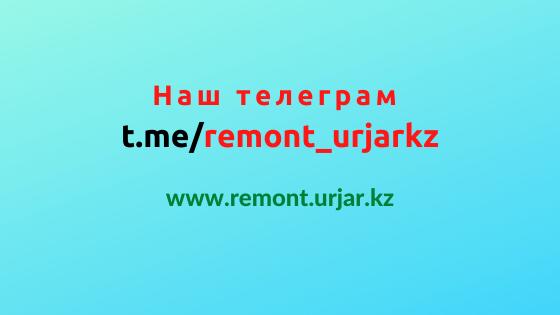Наш телеграм