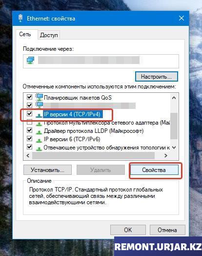 Как определить свой внутренний IP (айпи) адрес компьютера