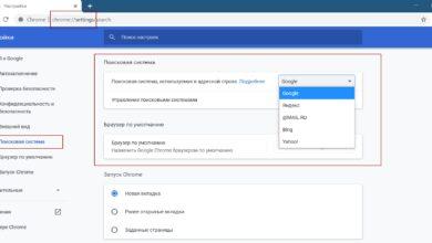 Изменить поиск по умолчанию в браузере Chrome